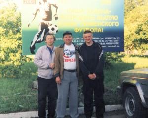 Второй баннер клуба болельщиков - напротив здания футбольного клуба, 2001 год.