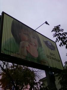 В коммерческой рекламе вовсю используются лица людей...