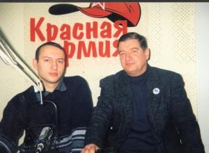 """Прямой эфир на радио """"Красная армия"""". 2003 год."""