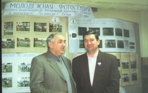 Степан Михайлович Киричук однажды материально помог клубу болельщиков. В 2000 году, спасибо ему!