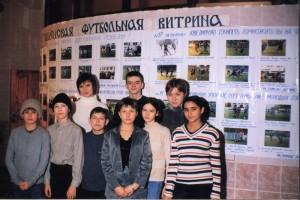 """На открытии тюменской футбольной витрины побывала Марина Лютова с программой """"Город"""". 2001 год."""