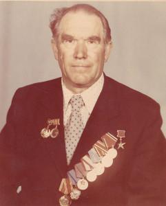Герой соцтруда В.В.Бахилов