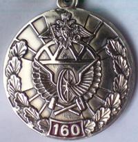 160 лет ЖДВ.
