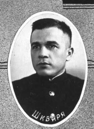 В.врач Шквиря И.В.