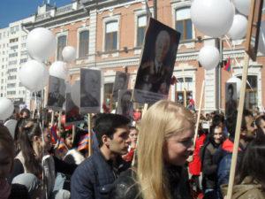 И армянская молодёжь с нами...