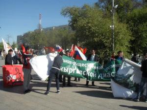 Киргизская диаспора готовится...