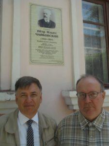 Виноградов и Мигаев